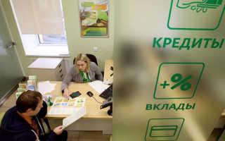 Акция «Потребительский кредит» от Сбербанка