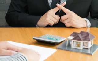 рассчитать кредит со страховкой калькулятор