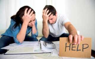 Почему заемщикам отказывают в рефинансировании кредитов