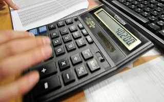 Калькулятор 1/130 ставки рефинансирования
