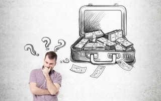 Потребительский кредит от Сбербанка под залог или наличными