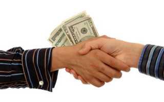 Частные кредиторы: где найти честного и без предоплаты