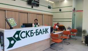 Условия рефинансирования кредитов других банков в СКБ