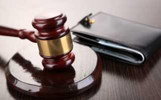 поручительство по кредиту судебная практика