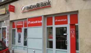 Калькулятор потребительского кредита в ЮниКредит Банке