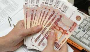 Как взять кредит 350 000 без справок и поручителей