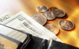 Досрочное погашение кредита в ОТП банке