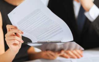 Договор с графиком платежей по кредиту: расчет процентов