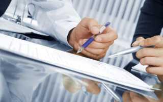 Правила перехода обязательств и прав кредитора к другому лицу