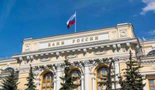 Процентные ставки кредитов в валюте: займы в долларах и евро