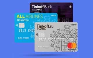 Низкие процентные ставки по кредитным картам банков