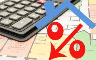 Рефинансирование кредита: выгодно ли перекредитование в банке