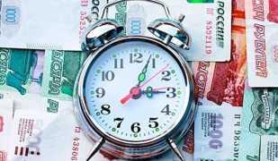 Влияние досрочного погашения кредита на кредитную историю