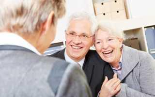 Кредит с низкой процентной ставкой для пенсионеров
