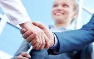 Потребительский кредит под поручительство физического лица