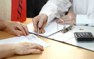 Образец справки для оформления кредита и поручительства
