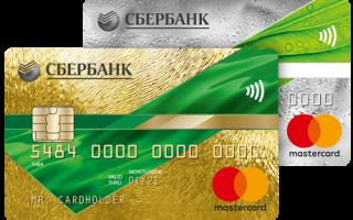 Рефинансирование кредитной карты Сбербанка можно сделать в Сбербанке