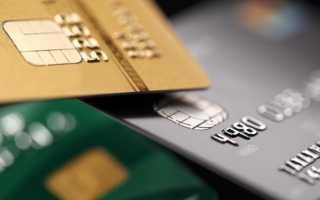 Заявка на кредитные карты с льготным периодом