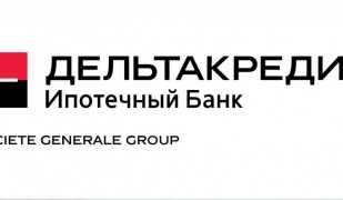 Процентные ставки на потребительские кредиты в банке Дельтакредит