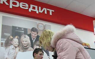 Как без справок и поручителей взять в кредит 600000 рублей