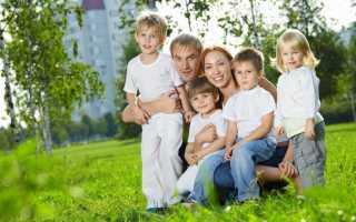 Рефинансирование ипотечных кредитов для многодетных семей
