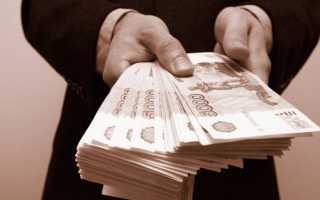 Как взять потребительский кредит наличными без справок и поручителей