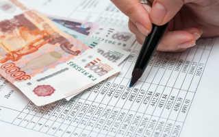 Требование о досрочном погашении кредита со стороны банка