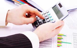 Аннуитетный калькулятор: расчет выплат и досрочное погашение