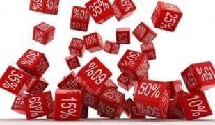 Простая и сложная процентная ставка: формула расчета прибыли