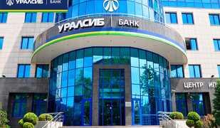 Онлайн-калькулятор потребительского кредита в Уралсиб банке