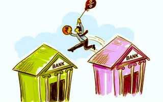 Отличия между реструктуризацией и рефинансированием кредита