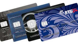 Кредитные карты со льготным периодом в ВТБ