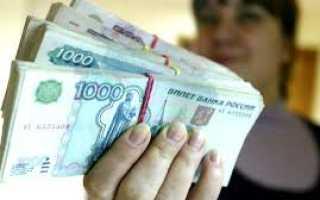 Кредит 150000 рублей в день обращения без справок и поручителей