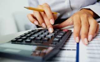 расчет полной стоимости потребительского кредита