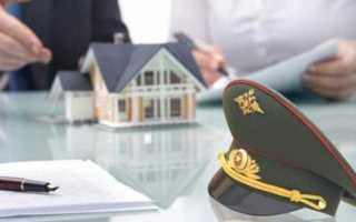 Потребительский кредит для военнослужащих российской армии