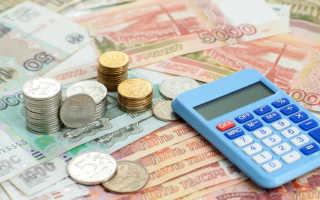 Условия досрочного погашения потребительского кредита