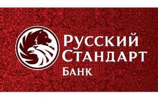 предоставление банком россии кредитов кредитным организациям