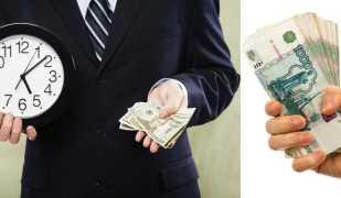 Можно ли взять кредит в банке поручителю: особенности получения займа