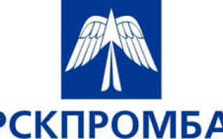 Кредитный калькулятор потребительского кредита в Курскпромбанке