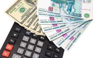 онлайн заявка на займ на карту creditoros.ru