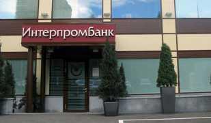 Рефинансирование кредитов других банков в Интерпромбанке