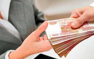 Где взять потребительский кредит без регистрации