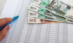 Досрочное погашение кредита в Сбербанке: возврат процентов