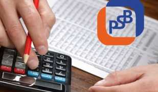Потребительский кредит в Промсвязьбанке без поручителей