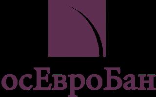 Потребительский кредит и рефинансирование в Росевробанке