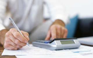 Потребительский кредит: виды, формы, классификация