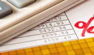 Расчёт процентов по кредиту на калькуляторе онлайн