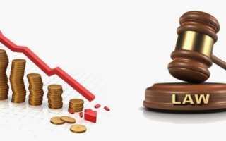 Снижение процентов по кредиту: судебная практика