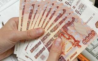 Как взять кредит на 100000 рублей наличными без справок и поручителей