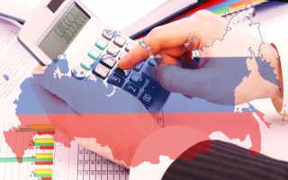 Проверка кредитоспособности и отличие от платежеспособности